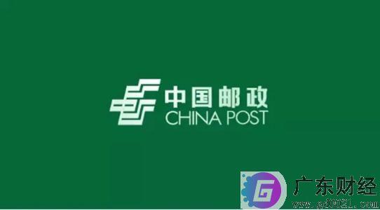 浙江农信网上银行怎么登陆?