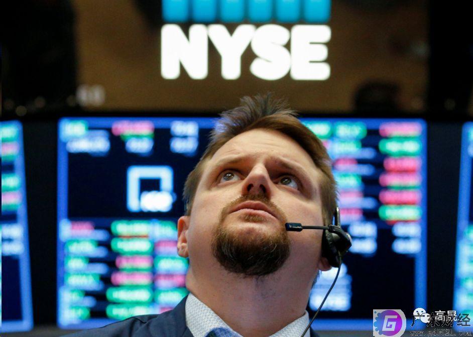 美国股市:连跌第七日,录得2008年金融危机以来最大周线跌幅