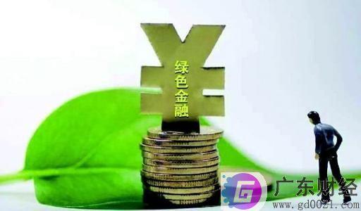 银行业绿色金融创新发展研究合集