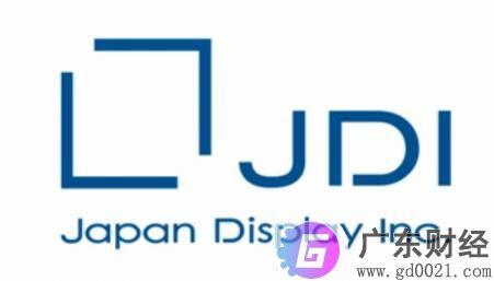 JDI获苹果2亿投资 用于为苹果生产数码设备显示屏