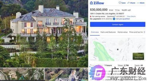 马斯克出售4000万美元豪宅是怎么回事 马斯克为什么出售4000万美元豪宅