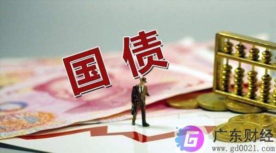 国债逆回购优点是什么?如何利用好国债逆回购?