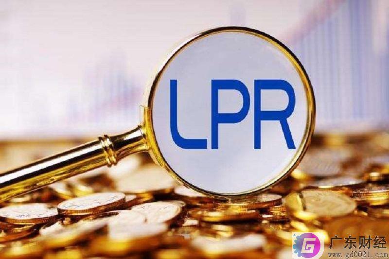 房贷到底要不要改成LPR?
