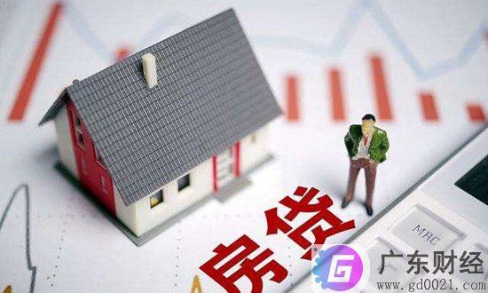 """房贷利率""""换锚"""" 哪个银行房贷利率低?"""