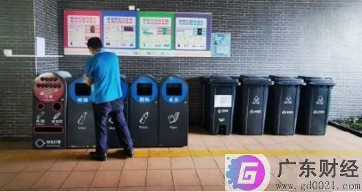 深圳垃圾分类9月起强制实行,对混合收运企业最高处罚50万元