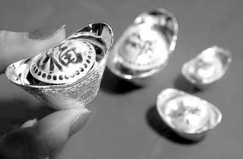 怎么购买黄金和白银投资?投资白银都有哪些途径?