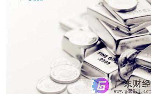 现货白银开户流程有哪些?开户现货白银要注意什么?