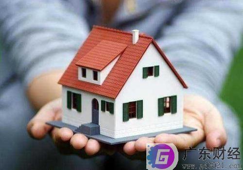 无锡住房公积金异地贷款条件是什么?