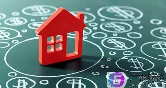 大庆住房公积金如何提取?提取额度是多少?