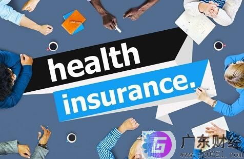 去美国留学医疗保险是否一定要买?
