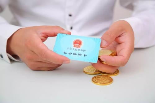 重庆市农村养老保险有哪些新政策?