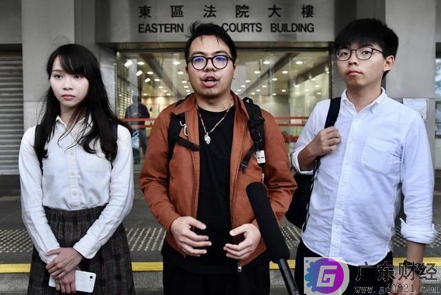 黄之锋等三人涉非法集结案开庭 庭上承认控罪