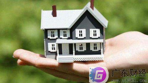 2020年全国房价走势最新消息 2021年房价预测是涨还是跌?