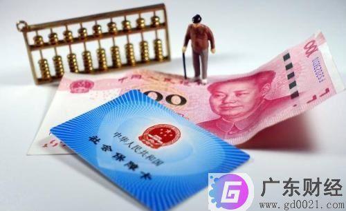 深圳养老保险交多少年?深圳养老保险缴费流程流程有哪些?