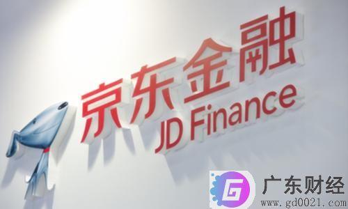 南京银行京东金融联名卡审核要多久?怎样查进度?