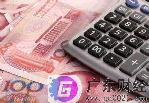 低保户能贷款吗?需要什么条件吗?
